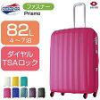 スーツケース | SAMSONITE (サムソナイト) American Tourister (アメリカンツーリスター) Prismo (プリズモ) Spinner 75cm 41z*003