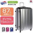 スーツケース | SAMSONITE (サムソナイト) American Tourister (アメリカンツーリスター) Arona Lite (アローナライト) Spinner 75cm 70R*006 ファスナー/ジッパー