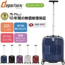 �����ĥ�������������������|ALI(�������饲����)departure(�ǥ��ѡ����㡼)HD-504-14�ե����ʡ�/���åѡ�
