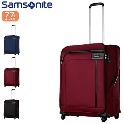 ソフトキャリーケース SAMSONITE サムソナイト Optimum オプティマム Spinner 63cm 61T*002