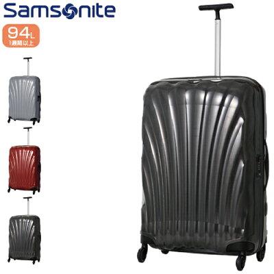 スーツケース SAMSONITE サムソナイト Cosmolite コスモライト 超軽量 Spinner 75cm V22*304 ファスナー/ジッパー 10年保証 長期保証 ファスナー ジッパー
