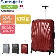 スーツケース   SAMSONITE (サムソナイト) Cosmolite (コスモライト) 超軽量 Spinner 75cm V22*25104 10年保証 長期保証 ファスナー/ジッパー