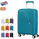 スーツケース SAMSONITE サムソナイト American Tourister アメリカンツーリスター SOUND BOX サウンドボックス Spinner 67cm 32G*002 ファスナー ジッパー