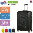 スーツケース | SAMSONITE (サムソナイト) American Tourister (アメリカンツーリスター) Air Force1 (エアフォースワン) Spinner 66cm 18G*002 ファスナー/ジッパー