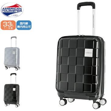 スーツケース 国内線機内持込可 SAMSONITE サムソナイト American Tourister アメリカンツーリスター FARO ファロ Spinner 55cm DX1*001 ファスナー/ジッパー