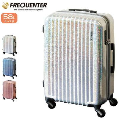 スーツケース FREQUENTER フリクエンター REFLECT リフレクト ストッパー付4輪キャリー 58cm 1-310