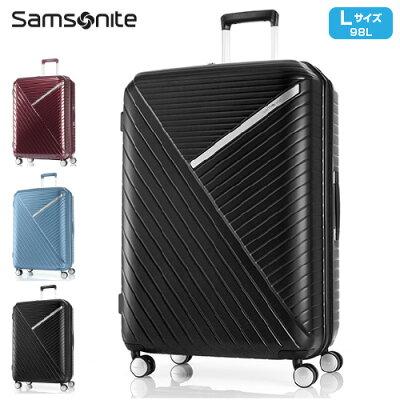 スーツケース SAMSONITE サムソナイト ROBEZ ロベス スピナー75 Spinner エキスパンダブル EXP GV4*0033年保証 ジッパー/ファスナー