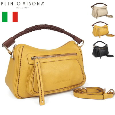 イタリア製 牛革 2WAYハンドバッグ ショルダーベルト付き PLINIO VISONA/プリニオ ヴィソナ 19152