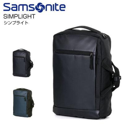 【SALE】バックパック SAMSONITE サムソナイト Simplite シンプライト PC収納ポケット GR3*002