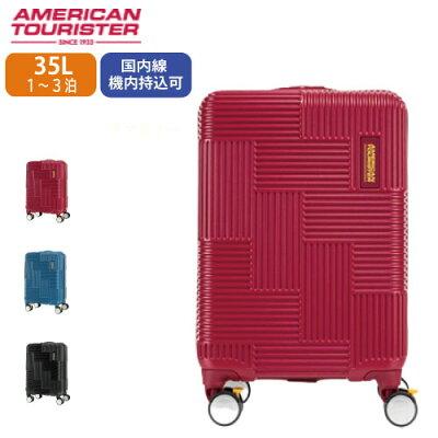 スーツケース サムソナイト アメリカンツーリスター ヴェルトン スピナー55 機内持込可 1〜3泊目安/小旅行 ハードケース USBポート ストッパー SサイズSamsonite AMERICAN TOURISTER VELTON Spinner55 GL7*001