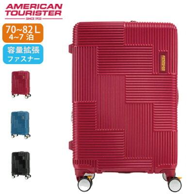 スーツケース サムソナイト アメリカンツーリスター ヴェルトン スピナー69 拡張機能 4〜7泊目安 ハードケース ストッパー Mサイズ Samsonite AMERICAN TOURISTER VELTON Spinner69 GL7*002