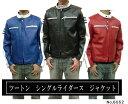 レザージャケット 革ジャン ライダースジャケット メンズ カウ革 ツートンカラー シングルライダース 6052 本革 牛革 シングルジャケット 皮ジャン バイクウェア