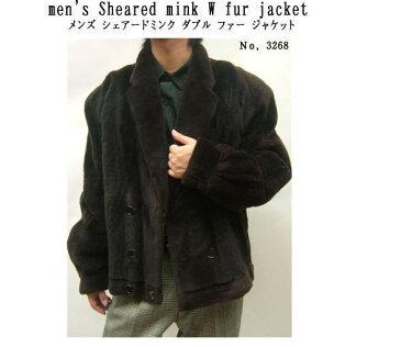 ミンク 毛皮 毛皮ジャケット メンズ シェアードミンク ダブル ファージャケット M/L/LL/ ダークブラウン 3268