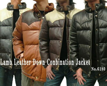 レザーダウンジャケット メンズ 皮ジャケット 本革 ラム 柔らかい 軽い ダウンジャケット ツートンカラー XS/S/M/L/ ブラック 黒 キャメル 6180