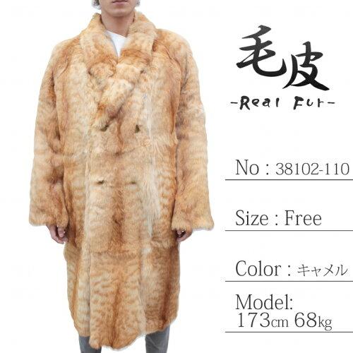 HS メンズ 毛皮コート キャット ロングファーコート38102-110 ファーロングコート 毛皮ロングコー...
