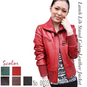 レザージャケット レディース ライダースジャケット 本革 ラム スタンドカラー 赤 レッド XS/S/M/L リブニット 0035