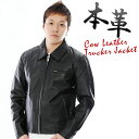 トラッカージャケット メンズ 本革ライダース 牛革ライダース ライダースジャケット バイクウェア カウライダース S/M/L/LL/3L/4L ブラック 黒 4716