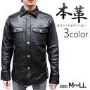 レザーシャツ 本革 革のシャツ 革シャツ 本革 バッファロー 革シャツ メンズ M/L/LL ブラック 黒 ブラウン キャメル 4029