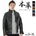 スタンドカラージャケット レザージャケット メンズ 本革 バッファロー 革ジャン S/M/L/LL/3L ブラック ブラウン キャメル ワイン ネイビー 7920