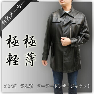 ◆ 著名製造商男裝羊肉半 CF0023 皮革、 皮衣、 皮外套、 半高、 可轉換領大衣、 顏色外套裁縫、 男式皮革