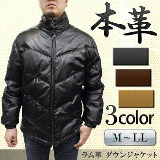 大尺寸 Reza 黎明夾克男裝皮革夾克 Reza 黎明夾克羊羔皮革夾克羊皮革夾克 Reza 黎明羽絨服下來