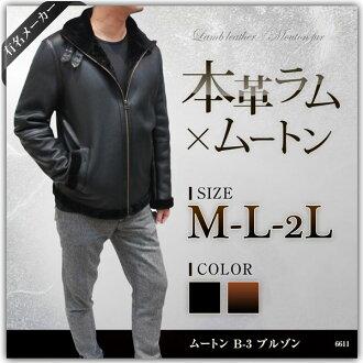 毛絨夾克 3 男裝休閒皮衣皮革天然皮革夾克休閒皮衣束腰女 B3 毛絨皮革皮衣