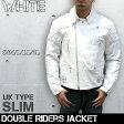 レザージャケット 革ジャン メンズ カウ革ジャケットUKパッド ダブル ライダースレザージャケット ホワイト 送料無料 本革 ライダースジャケット