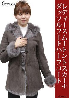 半美食廣場粗呢莫 4105 / 托斯卡納剪絨皮革、 羊皮革和皮衣羊皮半大衣粗呢大衣羊皮毛皮