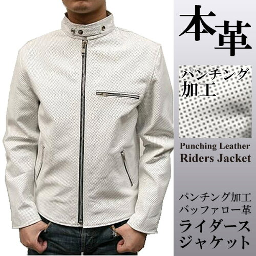 ライダースジャケット メンズ シングルライダースジャケット...