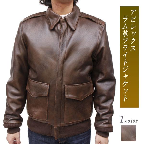 kawanotajimaya | Rakuten Global Market: Men&39s Avirex lamb leather