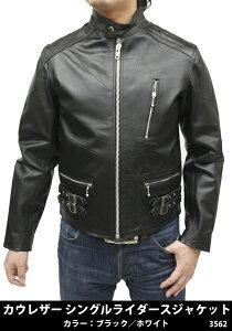 ジャケット ライダースジャケット シングル ライダース ブラック ジャケット・シングルライダース・