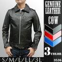 ライダースジャケット メンズ上質で丈夫な牛革で作られたライダースレザージャケット本革 秋服 冬服 皮の但馬屋 3536