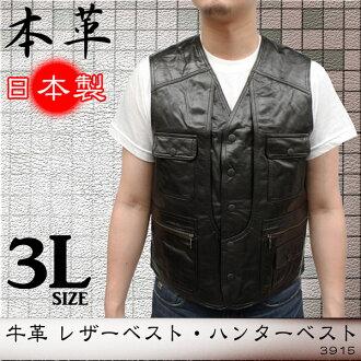 日本制皮革背心男裝大型皮革背心皮革皮革背心牛皮革那裡的獵人背心皮革最好,皮革,背心,襯衫和截止,皮革,黑色