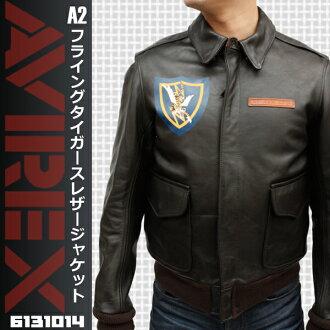 A 2 飛虎隊美國飛行皮夾克 6131014 飛行夾克,軍用夾克,皮革夾克,皮革夾克,皮革和國徽印