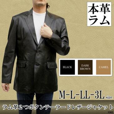 レザージャケット メンズ 2つボタン ラム革 テーラージャケット 大きいサイズ M/L/LL/3L ブラック/ダークブラウン/キャメル 8561