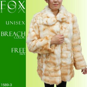 レディース 毛皮コート 男女兼用 FOXファーコートL1589-3 メンズ 毛皮コート 天然毛皮 メンズコート おしゃれ 着こなし 保温 防寒 メンズファッション