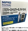 ニプロフリースタイルフリーダムライトセットL+ランセット30