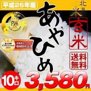 冷めても硬くなりにくいのでお弁当にも最適、ふっくらとしたやわらかいお米が好きな方には特に...
