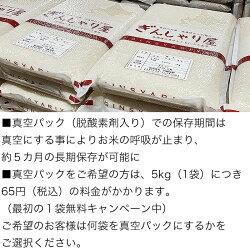 新米令和2年産北海道産ゆめぴりか10kg(5kg×2袋セット)<白米>【送料無料】【北海道米送料込み米お米真空パック選択可】