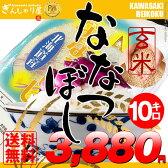 28年産 北海道産 ななつぼし 玄米 10kg (5kg×2袋セット)<玄米/白米/分づき米>【送料無料】【北海道米 送料込み 米 お米 真空パック選択可】