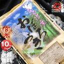 30年産 北海道産 おぼろづき 玄米 10kg (5kg×2袋セット)<玄米/白米/分づき米>【送料無料】【北海道米 送料込み 米 お米 真空パック選択可】