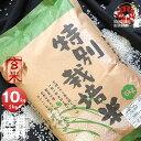 30年産 栽培地域限定 JA新すながわ産 特別栽培米 ななつ...
