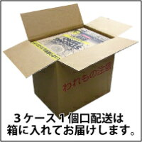 【よりどり3ケース選んで送料無料!】ノンアルコール・ローアルコールビールセット※北海道、沖縄県、離島は送料無料対象外となります。<缶ビール>※必ず3ケースすべてお選び下さい。