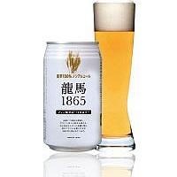 龍馬1865 350ml×24本 [1ケース]<ノンアルコール飲料>【3ケースまで1個口配送出…