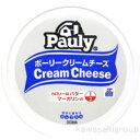 世界のチーズフェアー【要冷蔵】アメリカ産 ポーリー クリームチーズ 226g