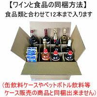 【送料無料※沖縄県は対象外です】エリオンNO173-ELION720ml<酒類>