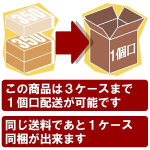 【送料無料】キリン350mlチューハイ選べる2ケースセット350ml×48本[2ケース]※350ml缶飲料1ケース同梱可能※北海道・沖縄県は送料無料対象外<セットC><キリンC>[1704YF][SE]