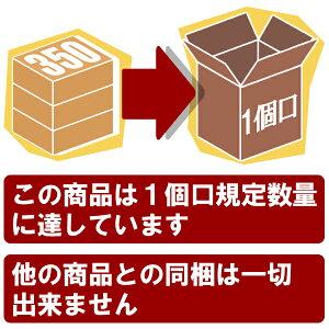 【送料無料】ほろよい350mlチューハイ選べる3ケースセット※他の商品と同梱不可※北海道・沖縄県は送料無料対象外<セットC><サントリーC>[1705YF][SE]