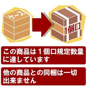 【送料無料】ハイピース選べる3ケースセット330ml×72本[3ケース]※他の商品と同梱不可※北海道・沖縄県は送料無料対象外<セットJ><茶>[1705YF][SE]