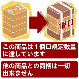 【送料無料】UCC缶コーヒー選べる4ケースセット185g×120本[4ケース]※他の商品と同梱不可※北海道・沖縄県は送料無料対象外<セットJ><コーヒー>[1706YF][SE]